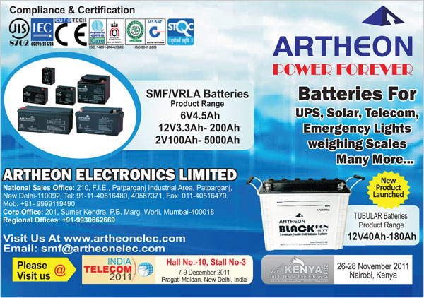 Artheon Electronics Ltd.