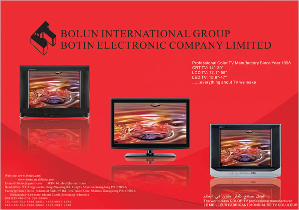 Bolun International Group